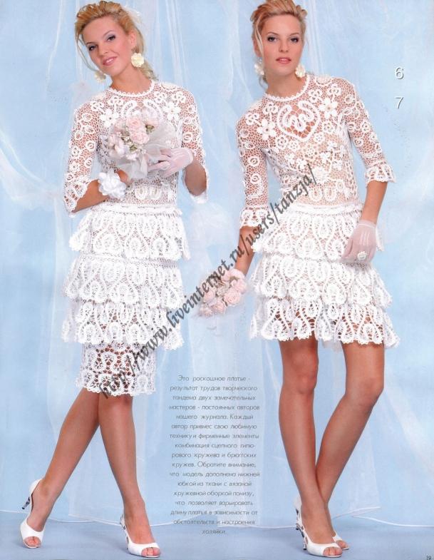 Платье своими руками крючком