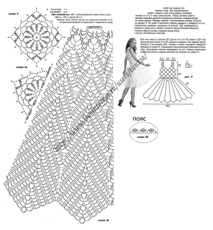 Белоснежное платье с юбкой клеш (крючок).
